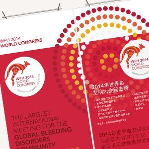 Fédération mondiale de l'hémophilie - Bannières sur pieds